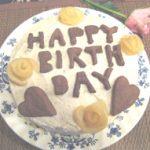 昨日は誕生日でした。
