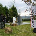 久司偕子アヴェリーヌ顕彰碑除幕式が済みました。