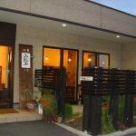 オーガニックレストラン「五月の鄙」が再開しました。