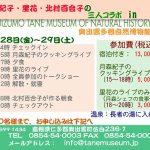 月森紀子さんのクッキングライブに来ませんか