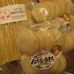 お正月用には、おいしい玄米餅を!!