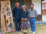 今日も素敵な出会いが・・・・・寺子屋TAO塾代表 波多野毅先生と・・・
